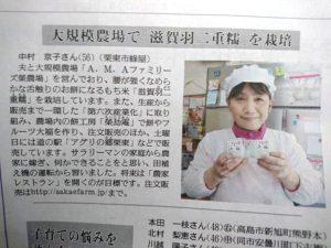 栗東の広報誌